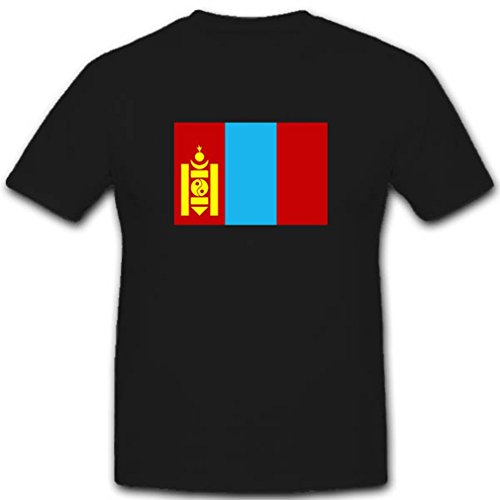 Copytec Mongolei Flagge Fahne Wappen Abzeichen Symbol - T Shirt #2434, Farbe:Schwarz, Größe:Herren XXL