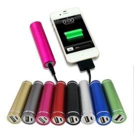 GF-TEC®: Batterie Externe De Secours 2600 Mah - Power Bank Pour Iphone / Psp / Mp3-4 et Tous Les Appareils Via Le Port Usb