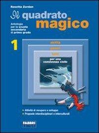 Il quadrato magico. Epica-Altri linguaggi-Portfolio. Per la Scuola media: 1