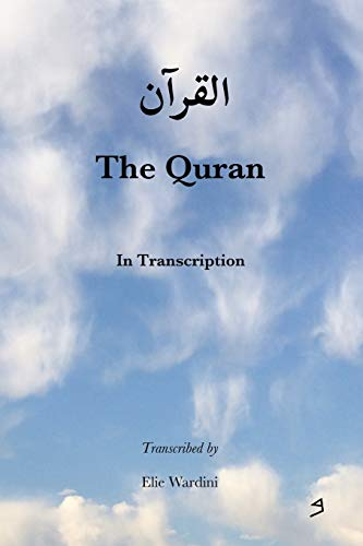 The Quran: In Transcription