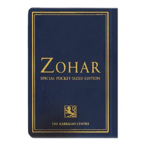 Zohar: Special Pocket-sized Edition (2016)