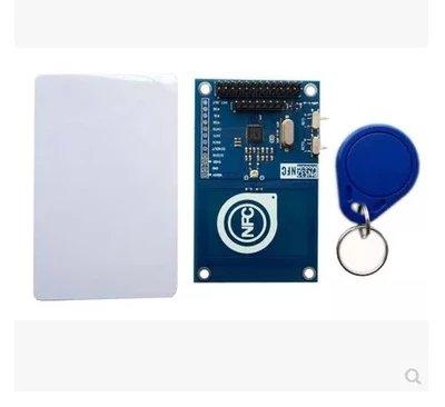 iHaospace PN532 NFC Precise RFID IC Card Reader Module 13.56MHz for Arduino Raspberry PI