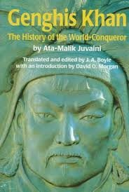Genghis Khan: The History of the World Conqueror (Manchester Medieval Studies)
