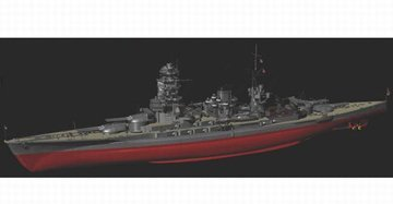 Kit 42 Deck (IJN Battleship Nagato, Full Hull 1/700)