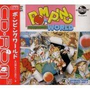 Pomping World [Japan Import] [video game] (japan import)
