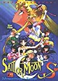 Sailor Moon, Anime Album, Luxus, Bd.2, Schneeprinzessin Kaguya - Naoko Takeuchi