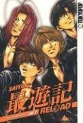 saiyuki-reload-volume-2