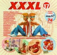 Various Artists. XXXL 17 (mp3) (Pod Black Ice)