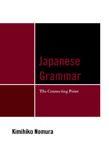japanese-grammar-the-connecting-point