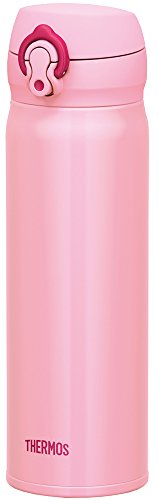 thermos-stainless-steel-commuter-bottle-vacuum-insulation-technology-locks05-lcoral-pinkone-touch-op