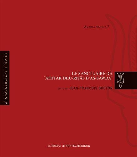 Le sanctuaire de Athtar dhu-Risaf de as-Sawda