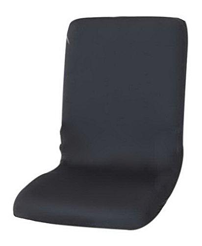 Koala Superstore Office Study Stuhlabdeckung Bürostuhlabdeckung (Stuhl Nicht im Lieferumfang enthalten), dunkelgrau - Euro-office-möbel