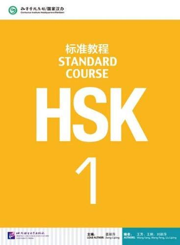 HSK Standard Course 1 Textbook [+MP3-CD]