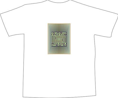 T-Shirt E1025 Schönes T-Shirt mit farbigem Brustaufdruck - Logo / Grafik - Comic Design - sehr schönes asiatisches Ornament Weiß
