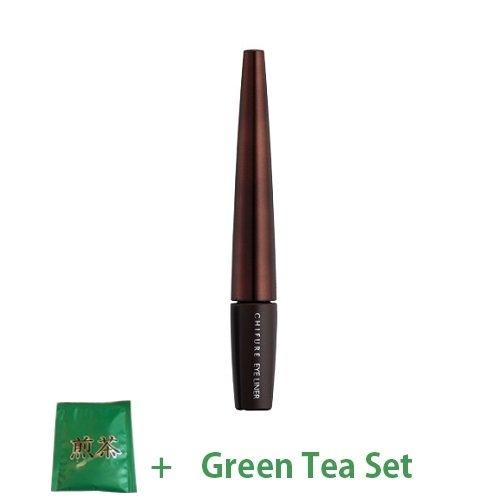 Chifre Liquid Eyeliner - Dark Brown (Green Tea Set)