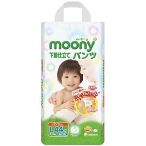japanese-diapers-panties-moony-pl-boy-9-14kg-lot-of-total-176pc-by-moony
