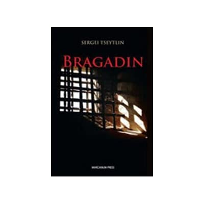Bragadin