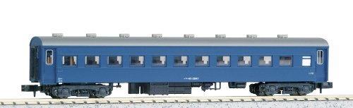 kato-5133-2-suha-43-passenger-coach-blue-by-kato-usa-inc
