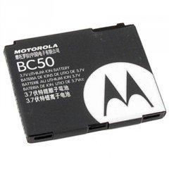 motorola-bc50-battery-ioni-di-litio-720mah-37v-batteria-ricaricabile