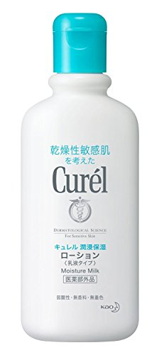 Kao Curel | Skin Care | Moisture Milk Lotion 220ml (japan import)