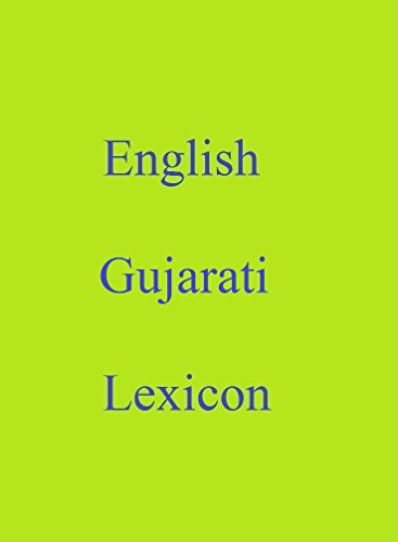 English Gujarati Lexicon (World Languages Dictionary) (English Edition)