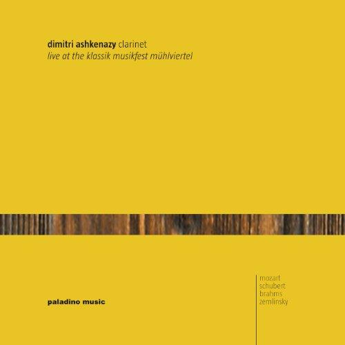 """Piano Trio in E-Flat Major, K. 498 \""""Kegelstatt\"""": III. Rondo: Allegretto"""