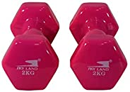 Skyland EM-9219R-2 Deluxe Vinyl Dumbbell Set For Unisex Adults, 2kg x 2 - Pink