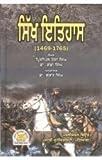 Sikh Itihas (1469-1765)