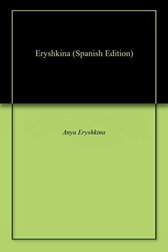 Eryshkina