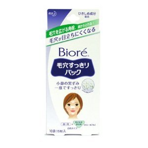 Kao Biore Pore Pack For Nose & Other Areas - 10 Pieces