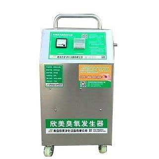 Huanyu Mobile Ozone Generator 5g XM-Y