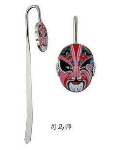 Asibg ordinateurs domestiques de 10classique Opéra de Pékin Masque visage Marque-page fait main chinois Wind Cadeau, Sima Division