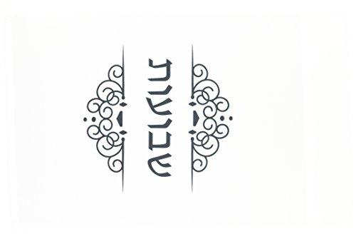 Bilder Hebräische Wort (3drose FL _ 165154_ 1schawuot Text in Hebräisch schwarz und weiß Ivrit Wort für shovuos Urlaub Garten Flagge, 12von 18)