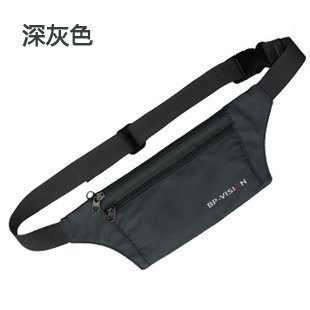 KANG@ Sport Taille Pack Multifunktions Running Männer und Frauen Outdoor Handy Tasche Anti-Diebstahl intime Stealth wasserdicht Beutel Dunkelgrau