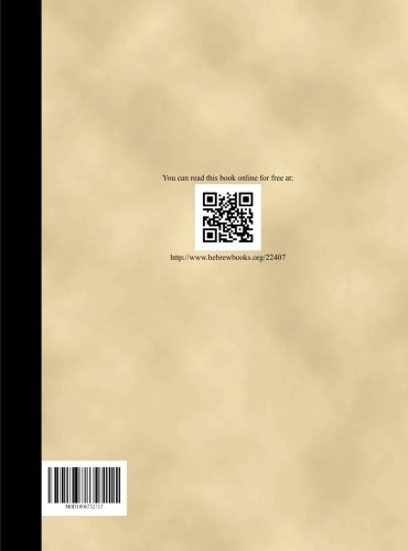Sefer Shevet miYehuda - Volume 2 por Avraham Eiger