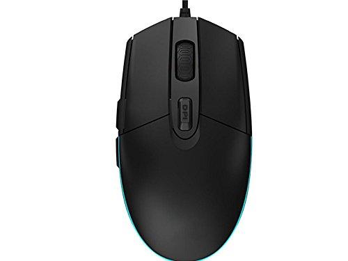 Preisvergleich Produktbild JxucTo Einstellbare Wired USB-Maus für Office oder Gaming schwarz
