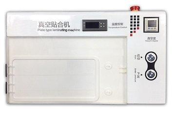 Gowe New Upgraded. 4in 1Vakuum OCA Laminierung Maschine für mobile LCD Renovierungs-, kein Vakuum Pumpe, keine Air Kompressor, keine Blasen (Vakuum-kompressor-pumpe)