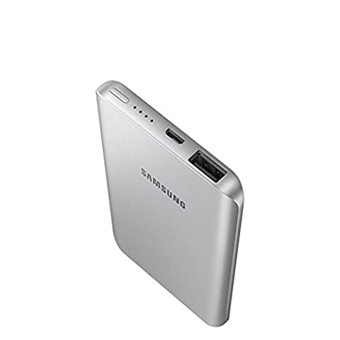 Samsung Rechargeable Portable Battery Pack (5200 mAh) - Silver