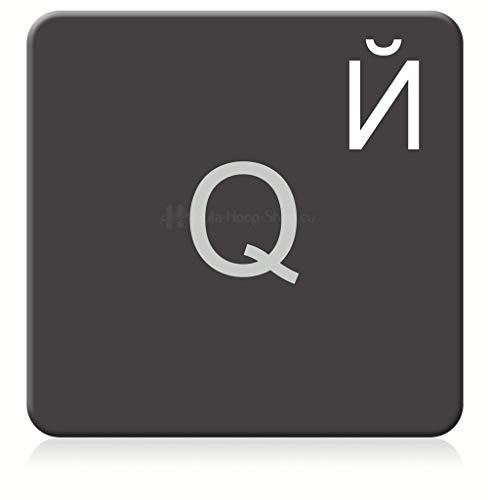 Russiche Tastaturaufkleber, transparent, laminierte matte Oberfläche, für MAC (Apple) Tastaturen, Made in Germany, Weiß