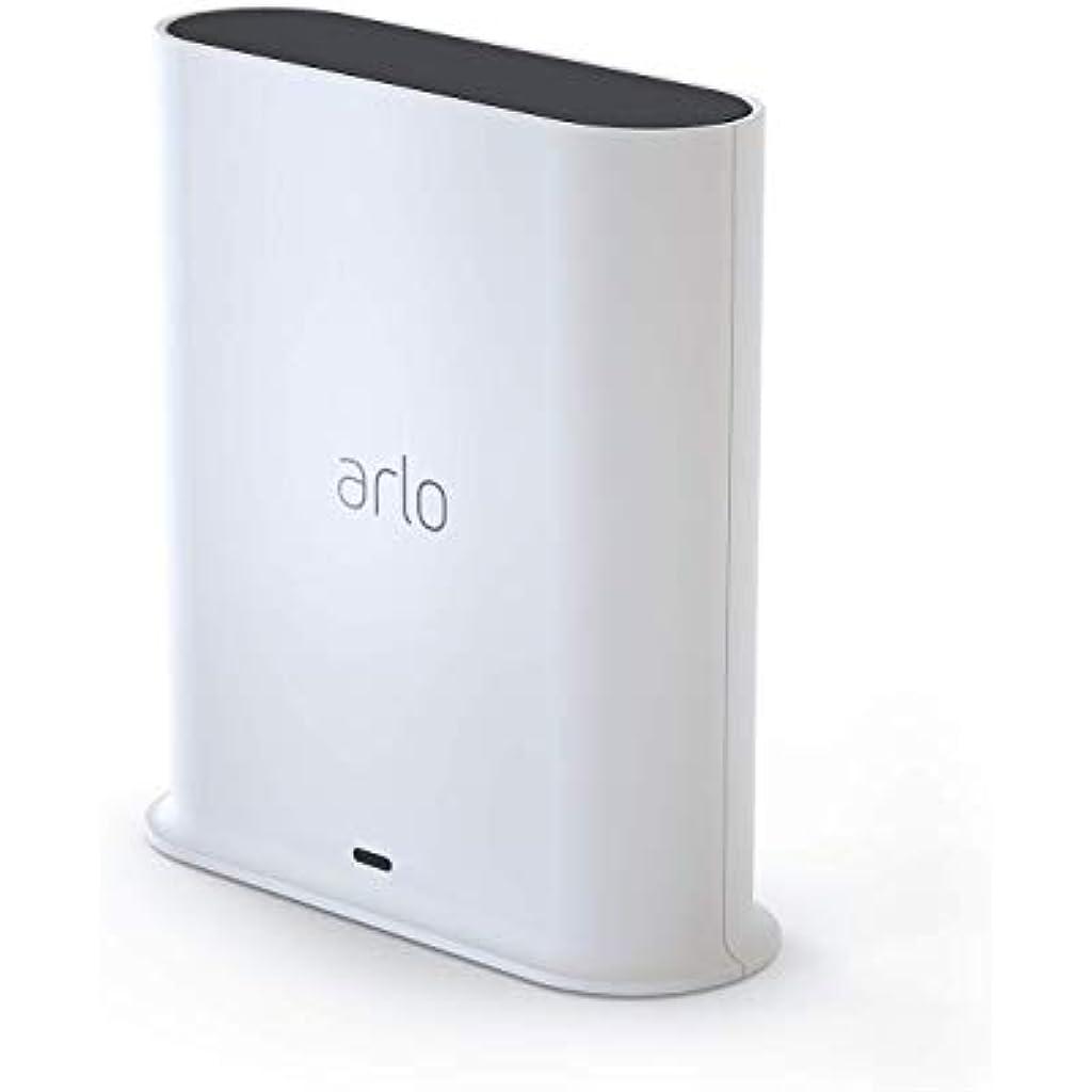ARLO GEN 5 Entry HUB