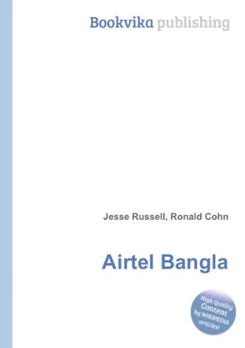 airtel-bangla