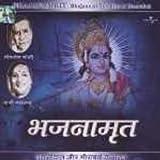 Bhajanamrit-Vani J & Bhimsen Joshi