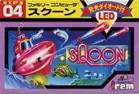 NES - Famicom - Sqoon