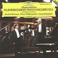 Brahms: Piano Concerto No.1 - Bellezza Arco