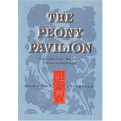 the-peony-pavilion-chinesisch