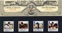 Royal Mail mint Briefmarken Y beible Independents der Waliser Bibel 1588-1988Nr. 188Präsentation Pack. -