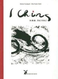 I Ching : Jing Fáng Ì por From La Liebre De Marzo