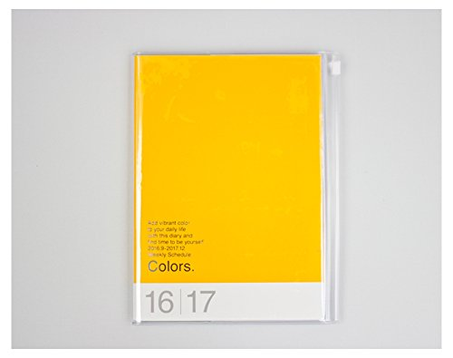 MARK'S 2017 Taschenkalender A5 vertikal, COLORS // Yellow