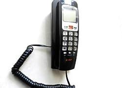 Swarish Orientel KX-T555 Jumbo LCD Landline Caller Id Telephone Corded Phone (Black)