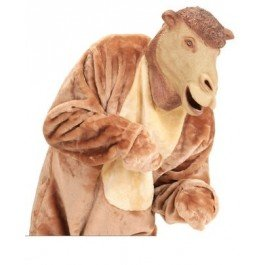 �Maske Kopf komplett Camel, Beige, One Size (Giraffe Latex Maske)